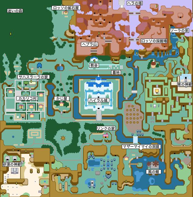 ゼルダの伝説神々のトライフォース2のハイラル地図