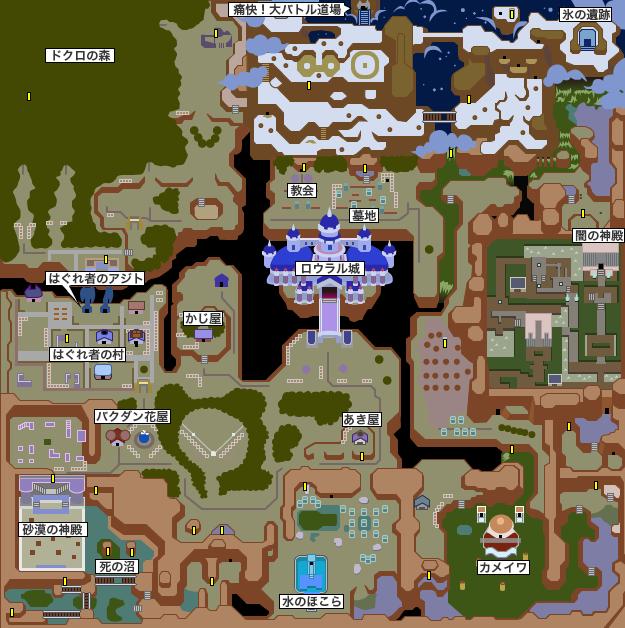 ゼルダの伝説神々のトライフォース2のロウラル地図